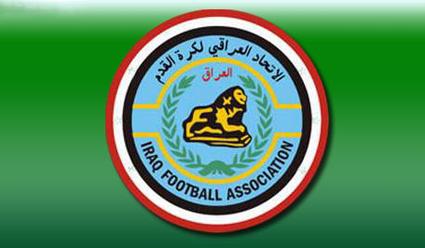 أتحاد الكرة : نسعى لاستثمار مهلة الشهرين التي منحت لاكمال استعدادت العراق لاستضافة الخليجي