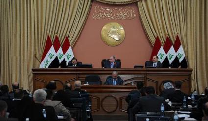 مجلس النواب : 10 مليارات دينار عراقي الى موازنة عام 2013 لدعم الكرة العراقية