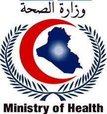 استهداف مدير عام في وزارة الصحة