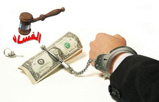 حبس امريكية بقضية فساد في العراق