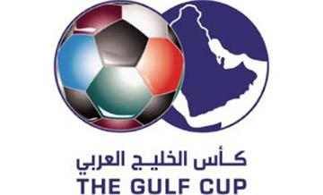 العمل على تأهيل المدينة الرياضية لاستضافة فعاليات بطولة الخليج العربي ال 22