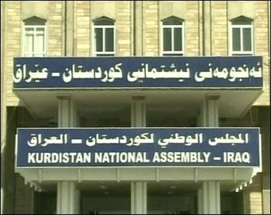 برلمان كوردستان يعقد جلسات صباحية ومسائية لمناقشة ميزانية 2013