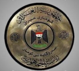 مجلس القضاء :المصادقة على تعديل قانون الانتخابات بما يتفق مع قرار الاتحادية العليا