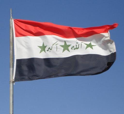 الإبادة المنظمة للديموغرافيا العراقية (الهلكوست) بقلم د مهند العزاوي