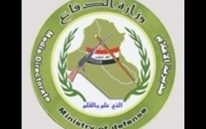 الدفاع: تعلن إعادة مجموعة  من ضباط الجيش العراقي السابق للخدمة