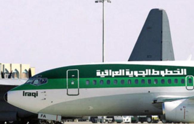 الكويتية :ترجح إسقاط القضايا ضد الخطوط الجوية العراقية قبل نهاية الأسبوع الحالي