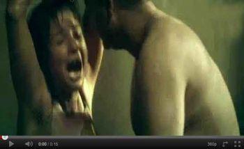 اغتصاب