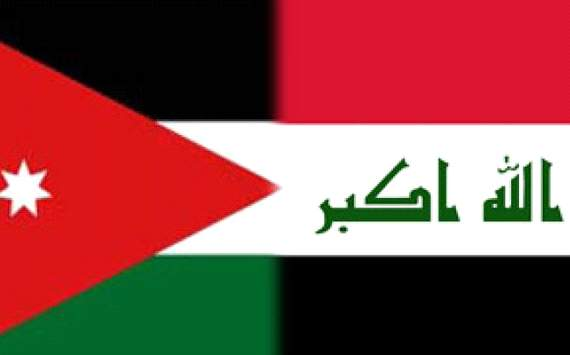 لقاء عراقي أردني من اجل تعزيز وتوطيد العلاقات المتبادلة بين البلدين