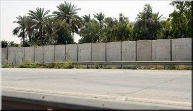 لنسقط جدران الاعظمية الصامدة كما سقط جدار برلين … بقلم أ.د. حسين أسماعيل
