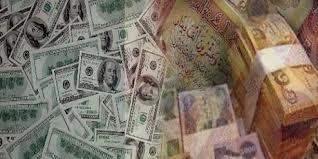 الامانة العامة لمجلس الوزراء تسعي الى رفع قيمة الدينار مقابل الدولار