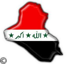 حق العراق على أمته؟ بقلم  احمد صبري