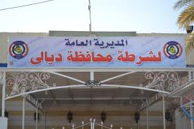 15 اصابة من جراء انفجار ثلاث عبوات ناسفة في مناطق متفرقة بمحافظة ديالى