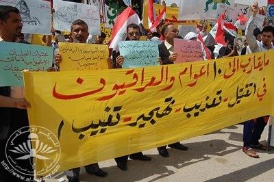 ادعاءات المالكي والاسدي تجابه بغضب شعبي من المتظاهرين     متابعة الدكتور احمد العامري