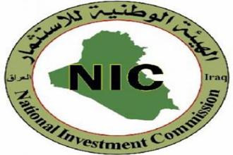 هيئة الاستثمار : العراق بحاجه الى ترليون دولار أمريكي و 10 أعوام لاعادة بناء البنى التحتيه فيه