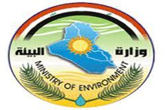 وزارة البيئة تهدد بأغلاق المعامل في محافظة الديوانية