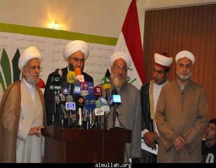 علماء المسلمين بالعراق: يدعو رفض المطالب التي تنتهك الدستور!