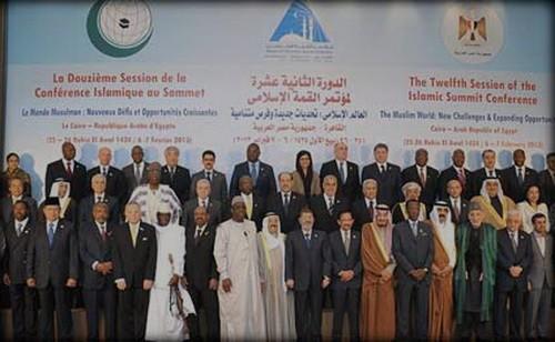 منظمة التعاون الإسلامي:تدعو إلى تحقيق المصالحة الوطنية الشاملة في العراق