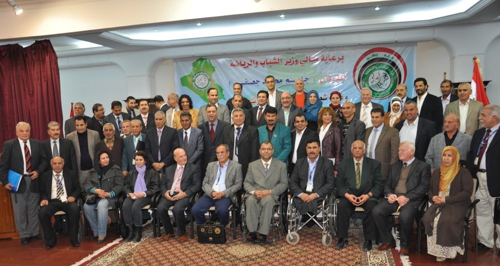 المؤتمر الرياضي يتوصل إلى تشكيل مجلس أعلى للرياضة في العراق