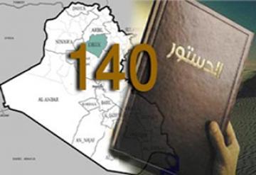 الطيب :الكردستاني يرفض إجراء أية تعديلات بشأن المادة (140) من الدستور
