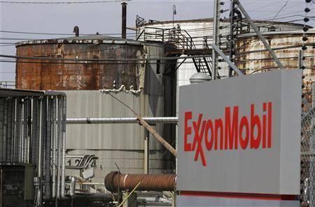 أكسون موبيل بدأت مجددا التنقيب عن النفط في إقليم كردستان