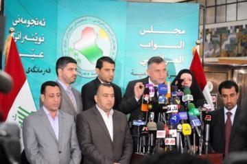 كتلة الأحرار : تنفي تسلم أل ياسين رئاسة كتلة الأحرار خلفا للاعرجي