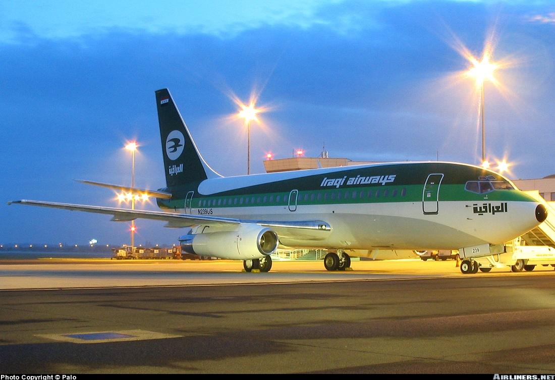 بعد انقطاع 22 عاماً .. استئناف رحلات الجوية العراقية للكويت