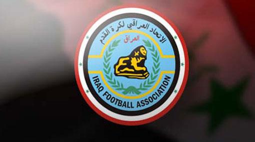 اتحاد الكرة يتعاقد الأسبوع المقبل مع مدرب أجنبي