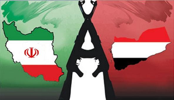 طرح ملف سفينة الأسلحة على سفير إيران المعتمد في اليمن