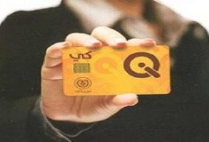 البطاقة الذكية تطلق خدماتها للجيل الثاني