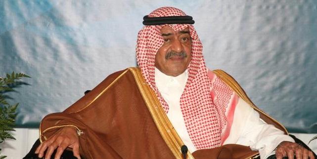 الأمير مقرن بن عبد العزيز نائبا ثانيا لرئيس الوزراء السعودي