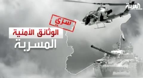 إيران نقلت اّلاف الأطنان من الوثائق السرية من سوريا