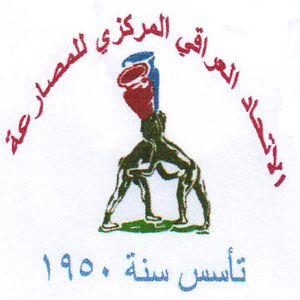 العراق يشارك بــ 16 مصارعاً في منافسات بطولة العرب بالاردن