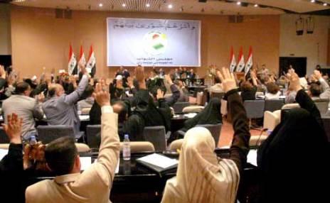 مذكرات اعتقال بحق 19 نائباً من القائمة العراقية