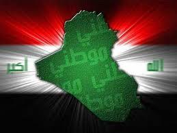 العراق بالمنظور العربي؟ بقلم   احمد صبري