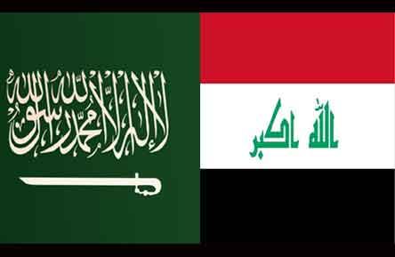 استعداد عراقي لاستقبال وفد سعودي للاطلاع على أوضاع المحكومين