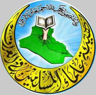 اتهام الحكومة واجهزتها الامنية ومليشياتها بتنفيذ التفجيرات التي شهدتها بغداد