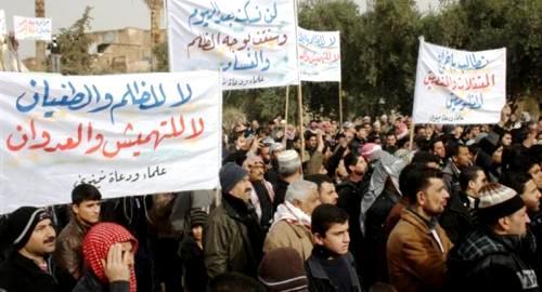 مزاعم بوجود مندسين ومتطرفين في تظاهرات الموصل