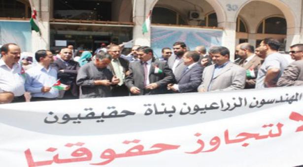 تظاهر العشرات من المهندسين الزراعيين في محافظة الديوانية