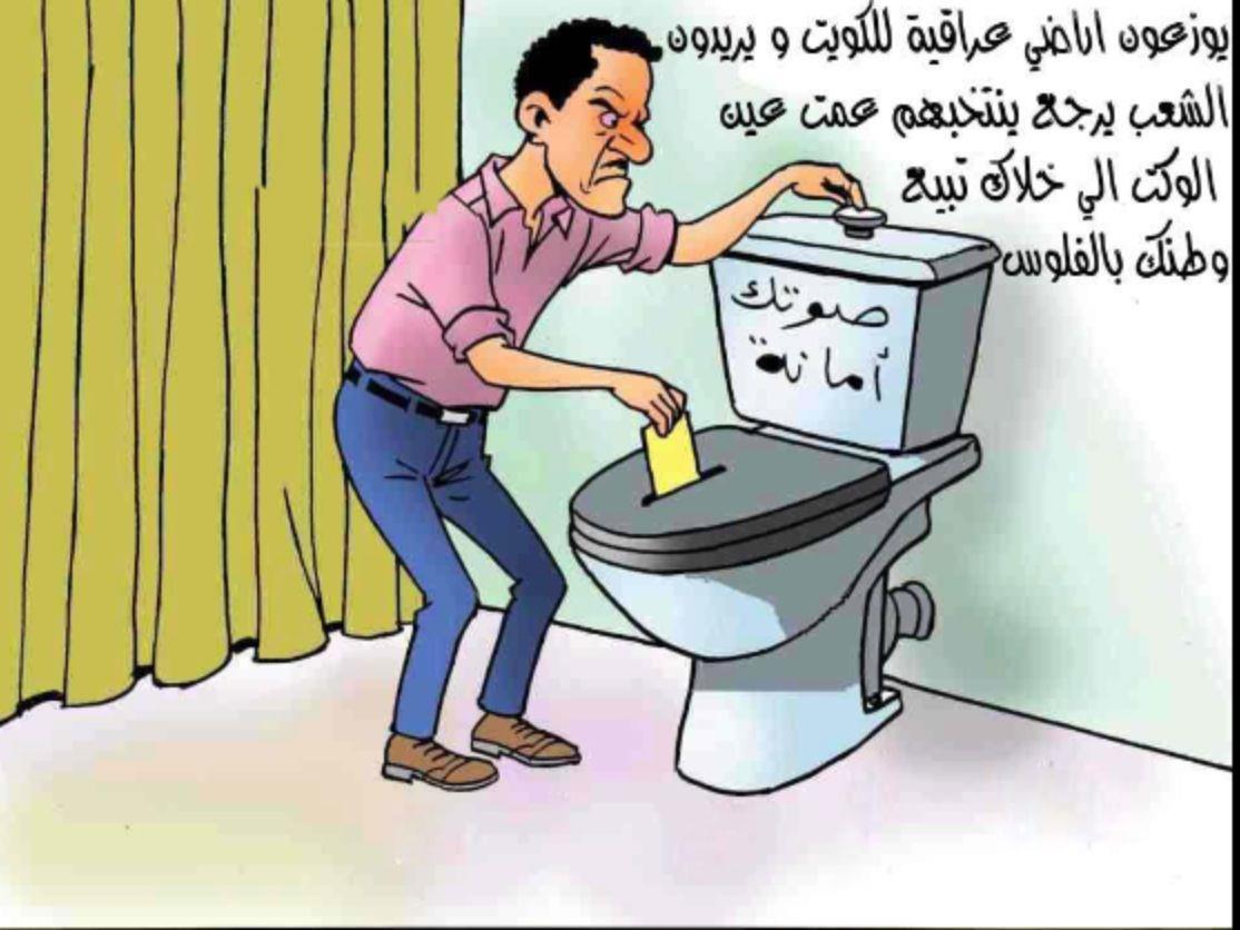 صـــــوتـــــك أمـــانــــة ….!!!