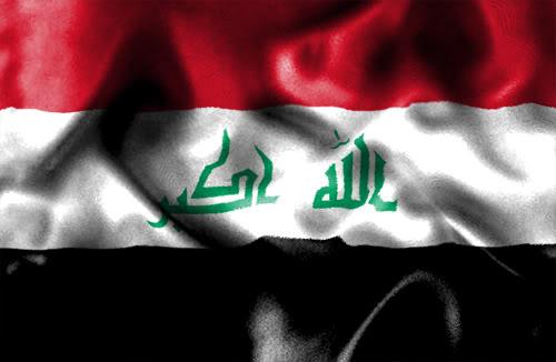 """الغاء العراق و انهاء وُجوده """" الجزء الاول """" … بقلم خليل الرفاعي [البابلي]"""