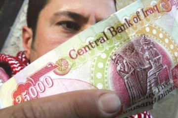 مطالبة البنك المركزي والأجهزة الأمنية بالحد من ظاهرة انتشار العملة المزورة
