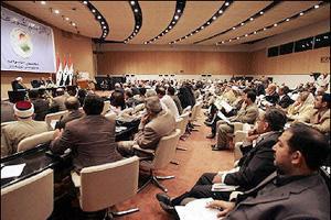 بمناسبة أعياد نوروز  مجلس النواب يؤجل جلساته  إلى يوم 26 من الشهر الجاري