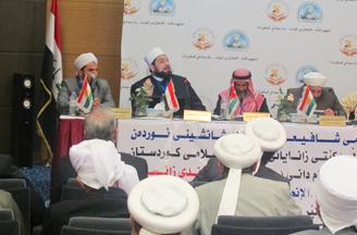 البيان الختامي للندوة العلمية الإقليمية لمركز الامام ابو عبد الله الشافعي