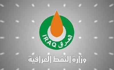 وزارة النفط تعلن أن قدرة العراق التصديرية ستبلغ سبعة ملايين برميل يومياً