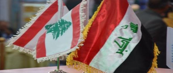 انطلاق اعمال الملتقى السنوي لشبكة الاقتصاديين العراقيين في بيروت