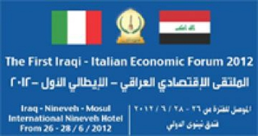 السفارة العراقية تعلن عن عقد الملتقى الاقتصادي العراقي – الايطالي في حزيران المقبل