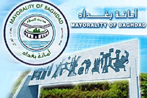 امانة بغداد تدعو الشركات الهندية للمشاركة بتنفيذ مشاريع اعادة الاعمار والبناء في العاصمة