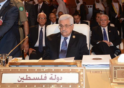 تأسيس صندوق عربي بقيمة مليار دولار لمساعدة الفلسطينيين