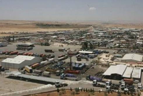 انشاء منطقة حرة في محافظات الوسط والجنوب لممارسة النشاطات التجارية والصناعية