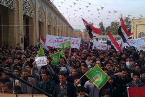 المجمع الفقهي يقرر أن صلاة الجمعة الموحدة لكافة مناطق بغداد ستكون في جامع الإمام الأعظم